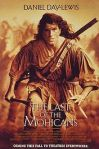 Film #25: The Last of the Mohicans